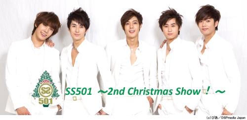 http://lovekimhyunjoong.files.wordpress.com/2009/12/main.jpg?w=500&h=243